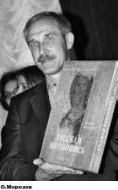 Созидатель/Губернатор Ульяновской области Сергей Морозов
