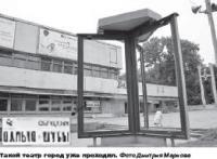 """Нижегородский """"Лир"""": грёза об ином"""