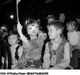 """Теплая ладошка ребенка/II фестиваль Пермского края """"Теплая ладошка"""""""