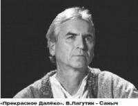 Высшая сила/Валерий Лагутин (Барнаул)