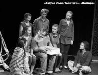 """Театр и школа. Навстречу друг другу. / Научно-практический семинар """"Театр и школа"""" (Самара)"""