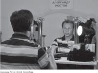 Служебный роман со сценой.  Александр Ростов (Ставрополь)