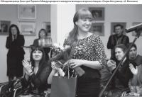 """Камертон высокого стиля / """"Четыре времени года"""" на музыкальной сцене Кубани"""