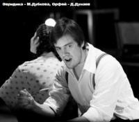 """Мадам Эвридика от черта вернется / """"Орфей"""" (Театр """"Et cetera"""")"""