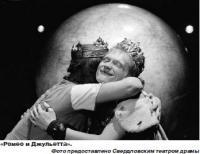 Театр нижней Выксы / Олег Ягодин