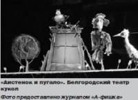 Кукольная карусель/Белгород