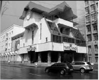 Екатеринбургскому театру кукол - 80 лет!