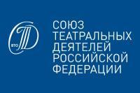 Результаты отчетных и перевыборных собраний и конференций СТД РФ (ВТО)