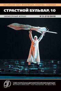 Привет, Жизель, как дела? / Новые трактовки известного балета на зарубежной сцене