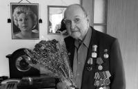 Век Алексея Красотина (Чебоксары)