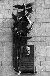 И снова взмыли голуби... / 65-летие Владимира Гуркина в Иркутске