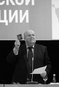 VII (XXI) Съезд Союза театральных деятелей РФ
