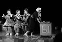 Мечта, воплощенная в память / Присвоение Старооскольскому театру для детей и молодежи имени Б.И.Равенских