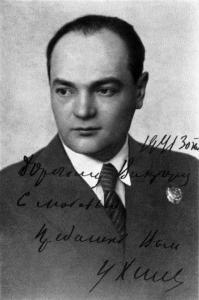 Памяти Николая Хмелева