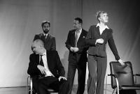 Встречи всегда новые / VII Международный театральный фестиваль «Золотая провинция»