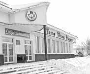Юбилей Алданского театра юного зрителя